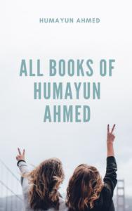 All Books of Humayun Ahmed । হুমায়ূন আহমেদের বই